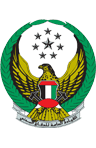 Abu Dhabi Civil Defense General Directorate